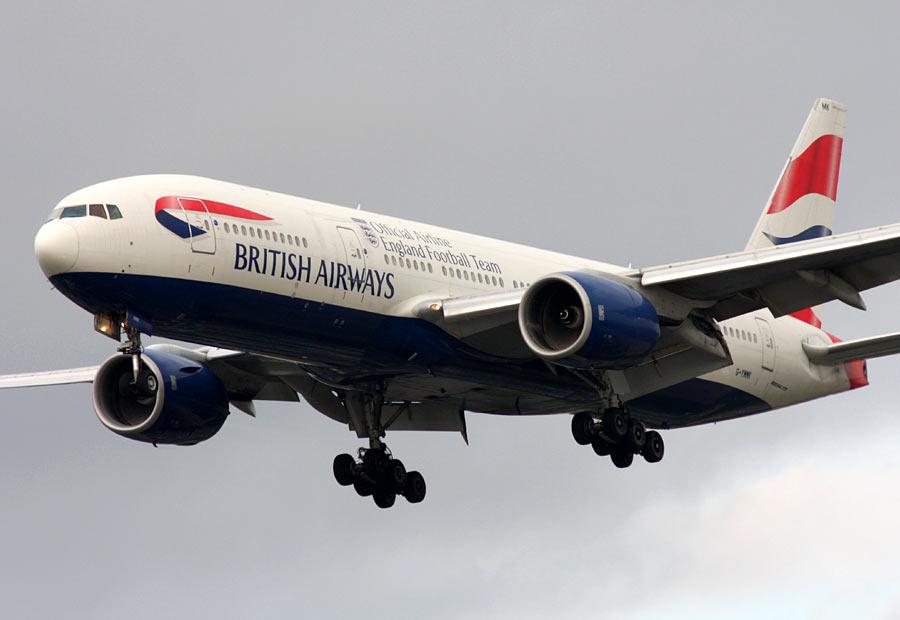 british airways essay contest